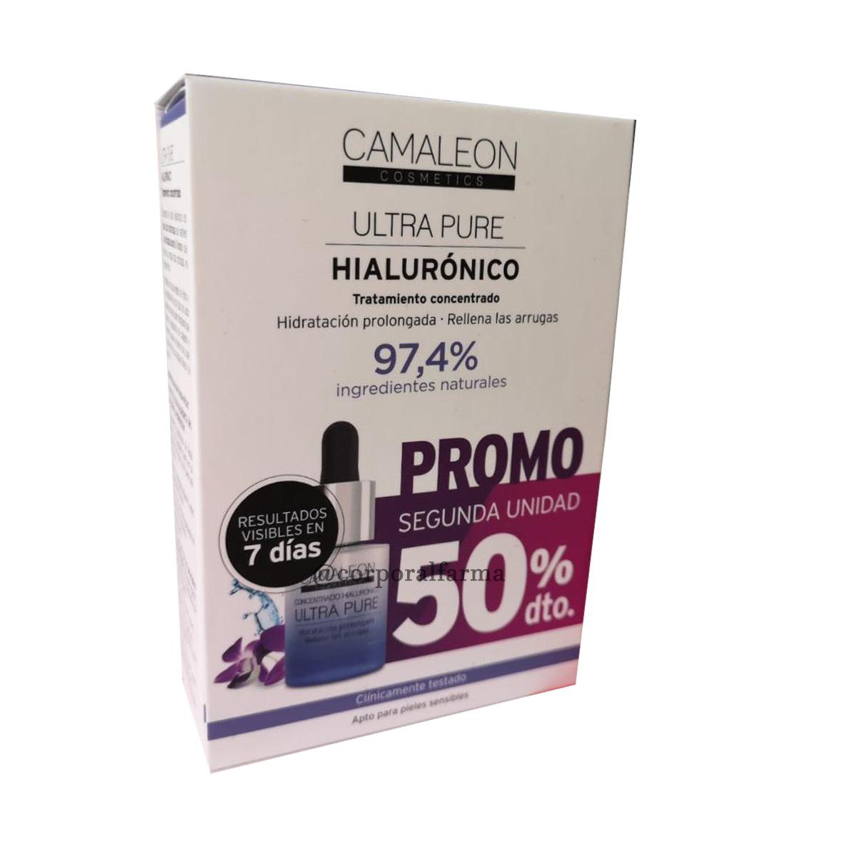 Concentrado Ácido Hialurónico Ultra Pure 15 ml  2º UNIDAD AL 50%
